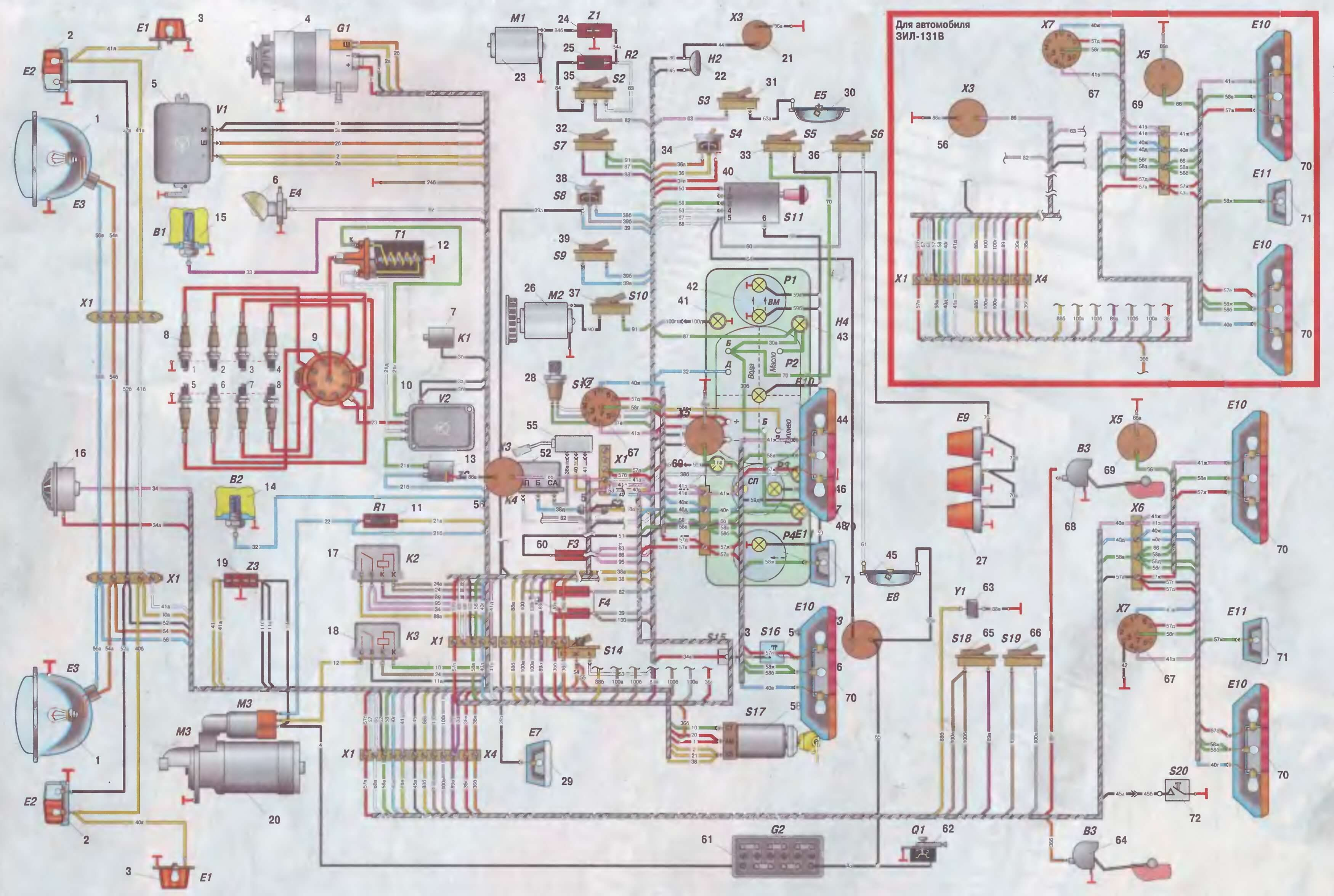 Электросхема ЗиЛ-4502