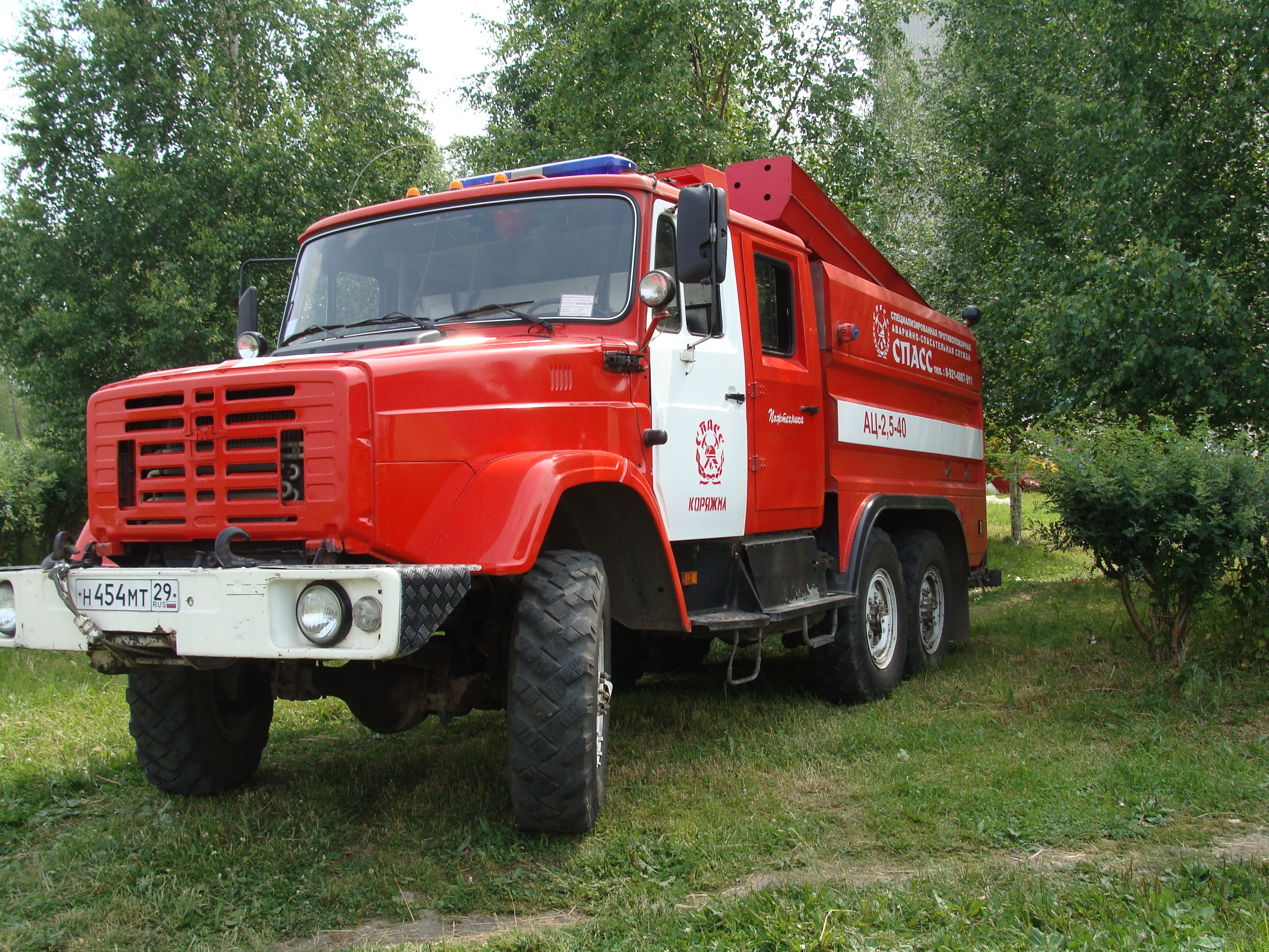 Пожарная цистерна ЗиЛ-4334