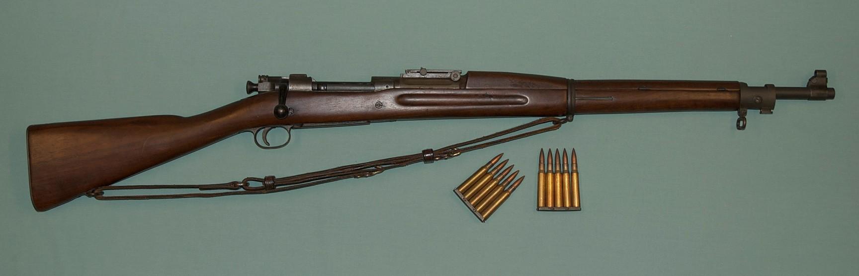 Springfield M1903 с патронами