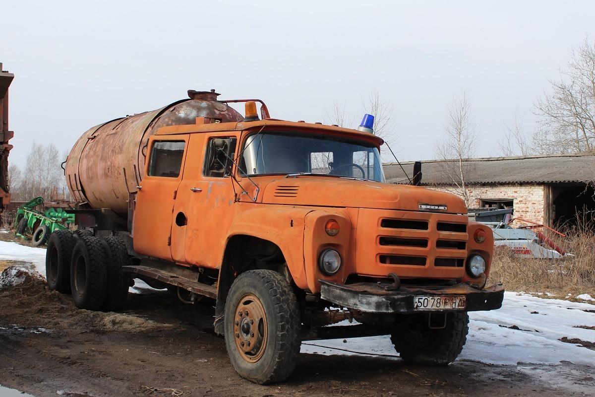 ЗиЛ-133 с цистерной