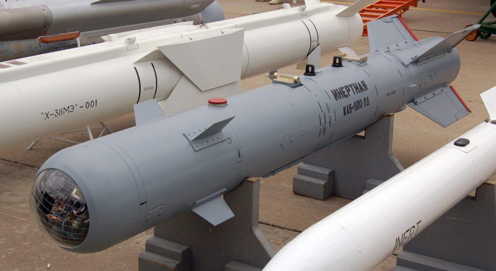 Авиационные бомбы