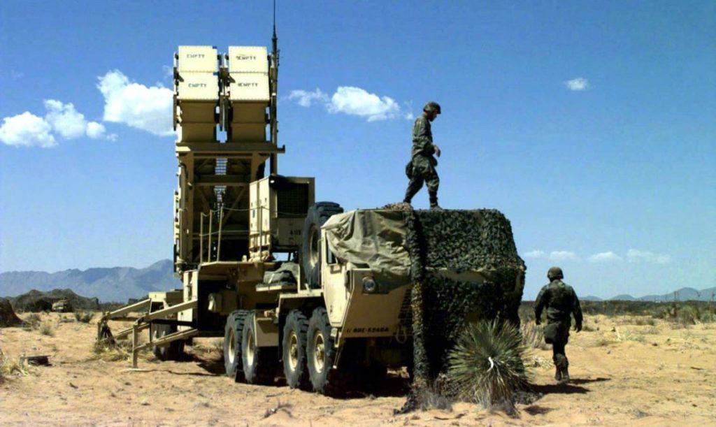 Система противоракетной обороны США
