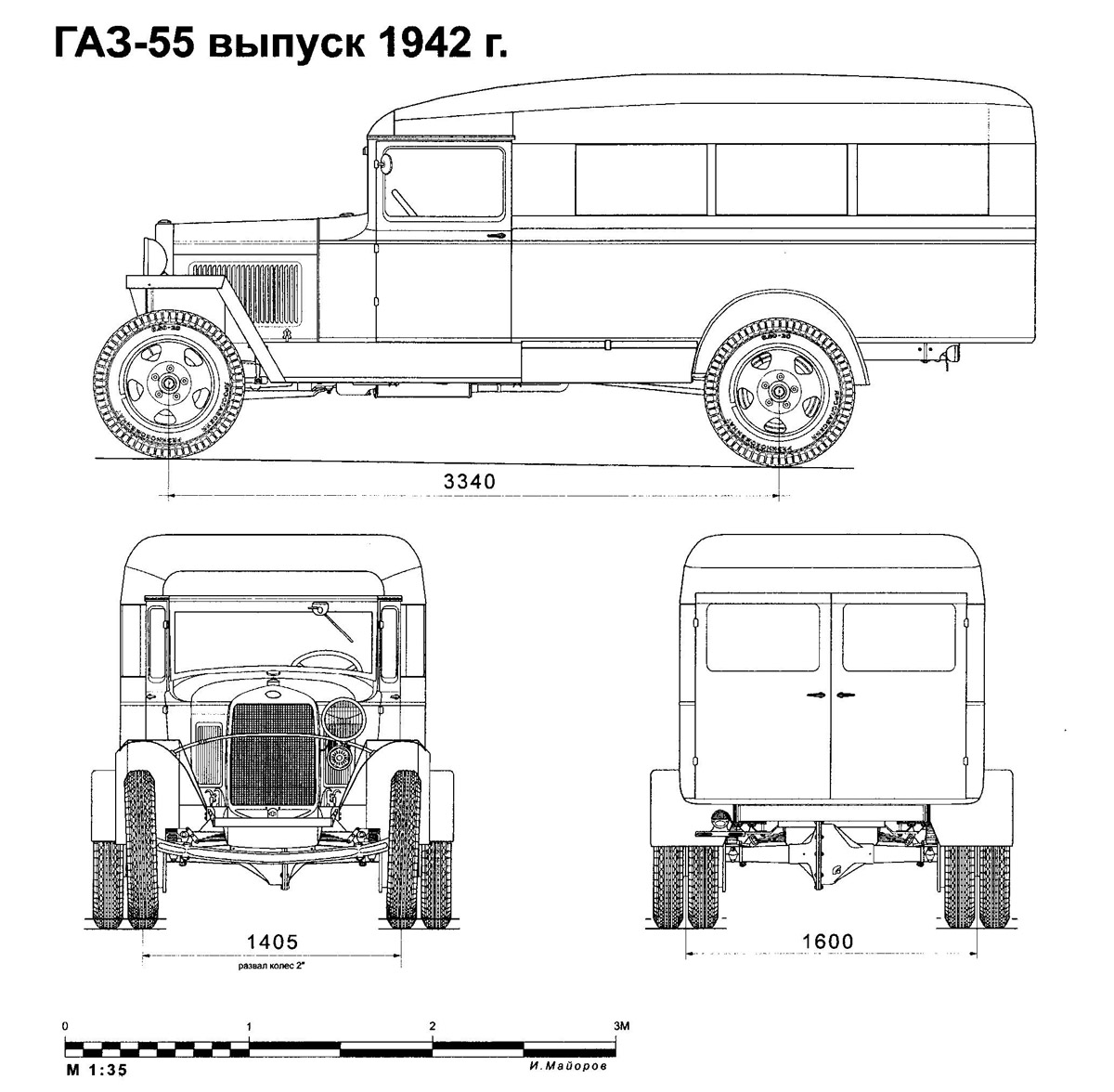 Чертёж ГАЗ-55