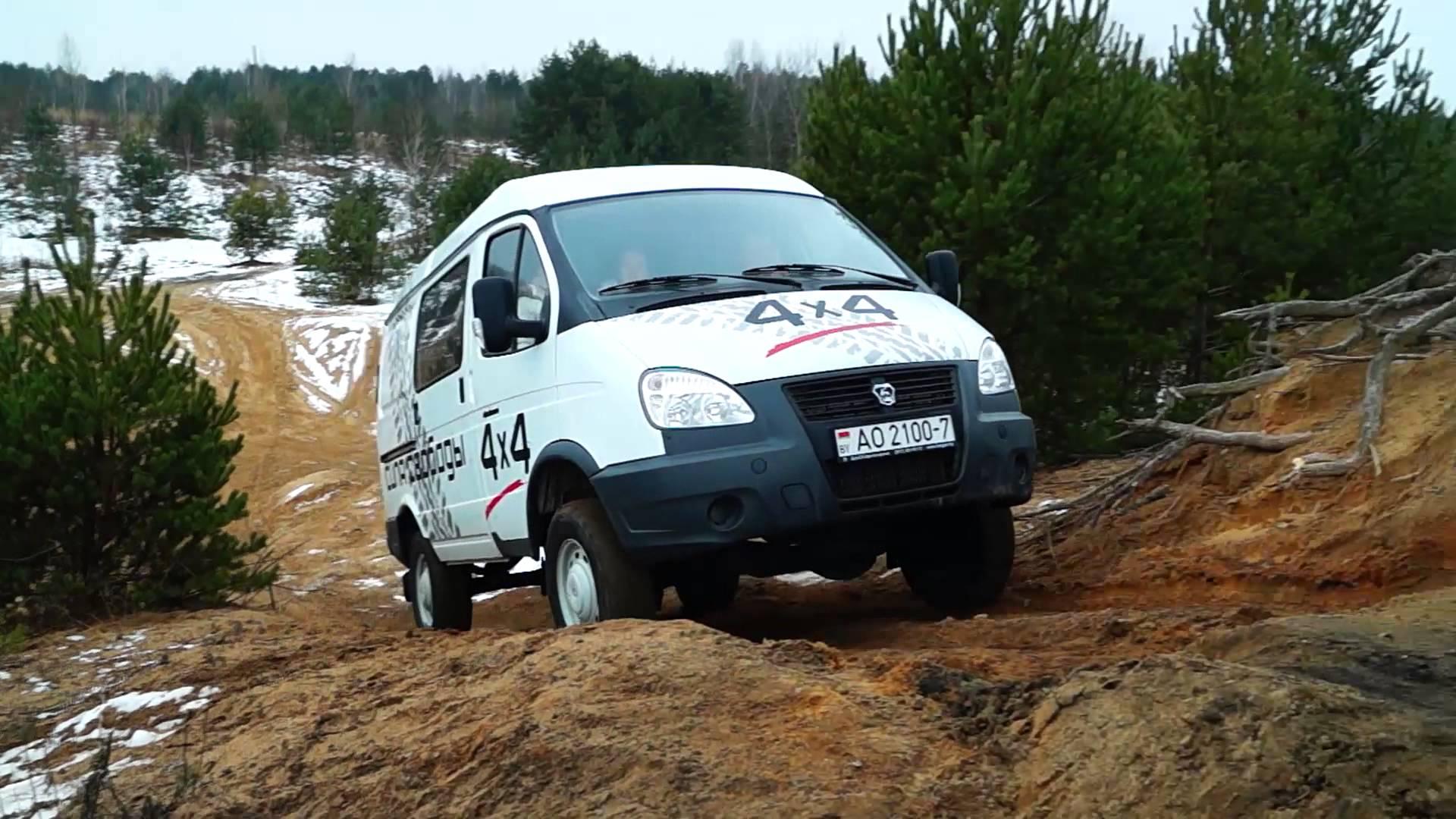 ГАЗ-22171 на бездорожье