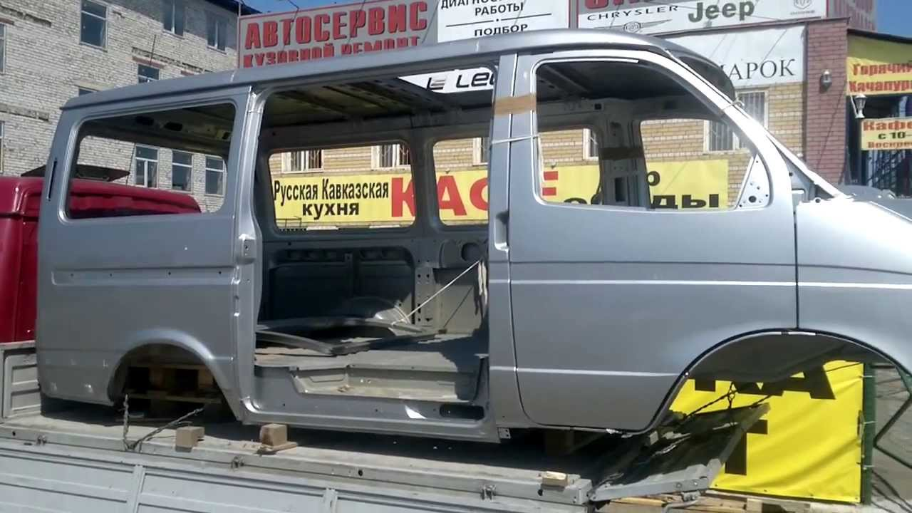 Кузов ГАЗ-22171