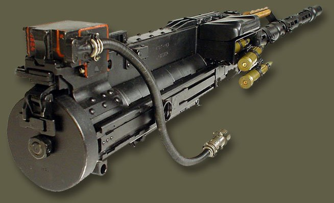 Пулемёт КПВТ