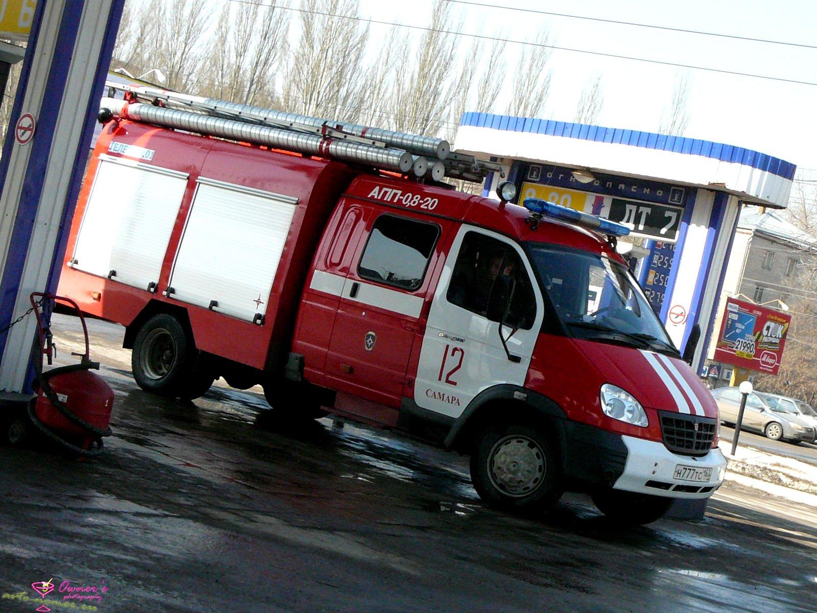 Пожарный ГАЗ-3310