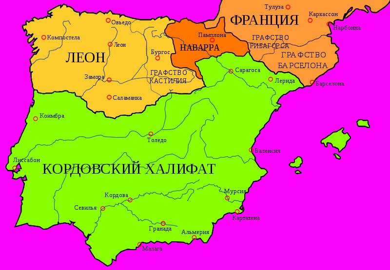 Карта Кордовского халифата