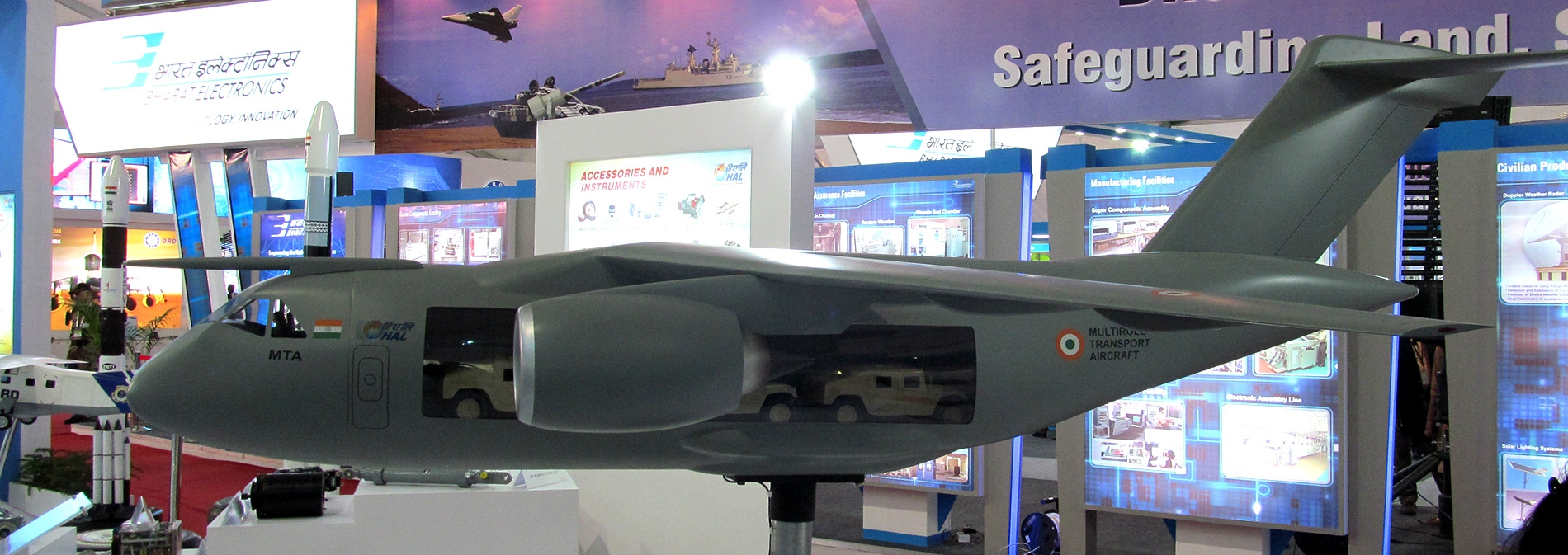 Макет самолета, сделанного в Индии