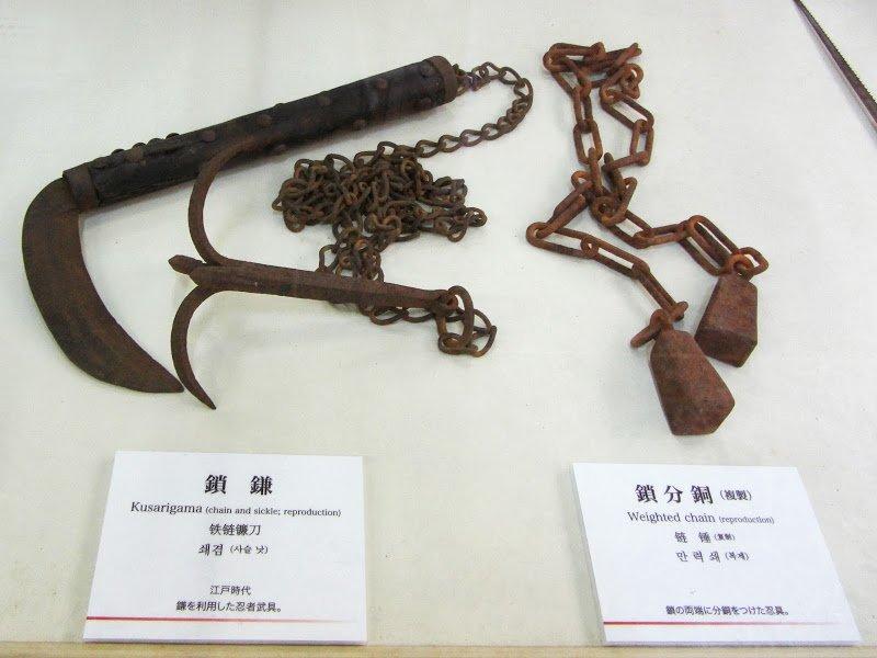 Музейные экспонаты кусаригамы
