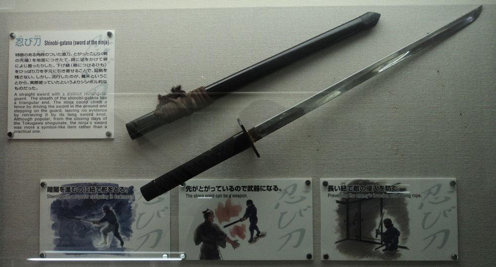 Ниндзя-то - прямой меч ниндзя