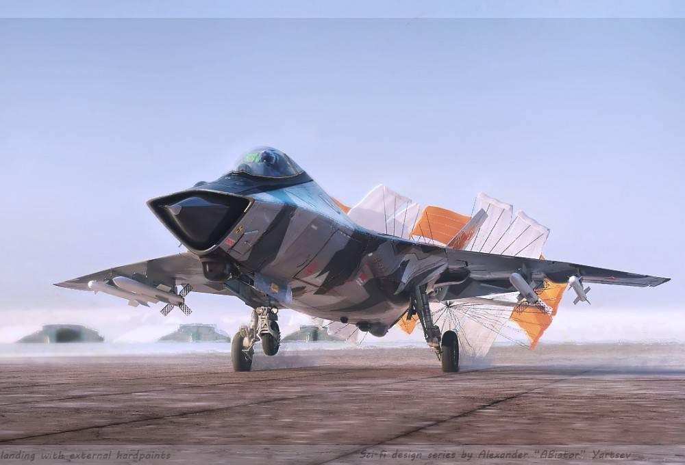Перехватчик МИГ-21