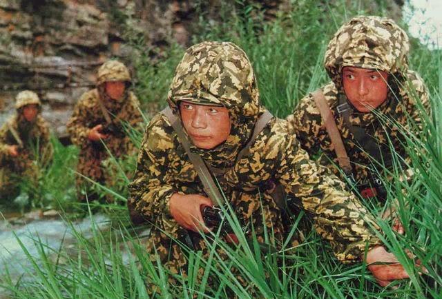 Разведывательные войска