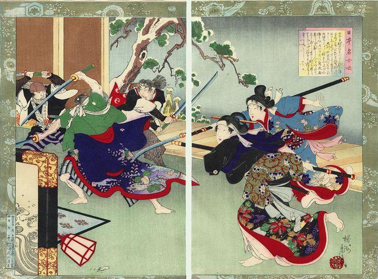 Разворот древней японской книги