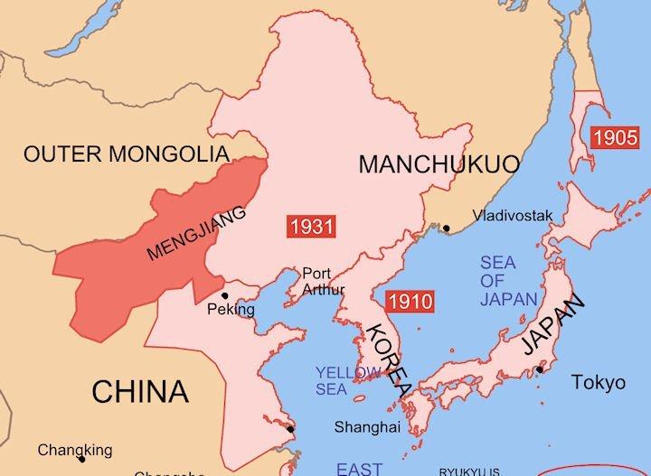 Экспансия Японской империи
