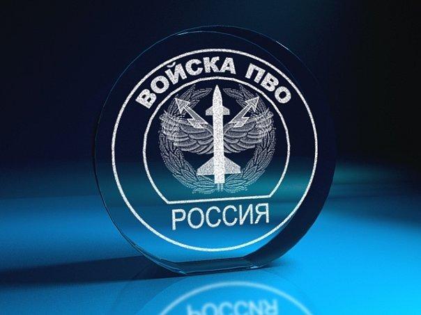 Эмблема российских войск ПВО