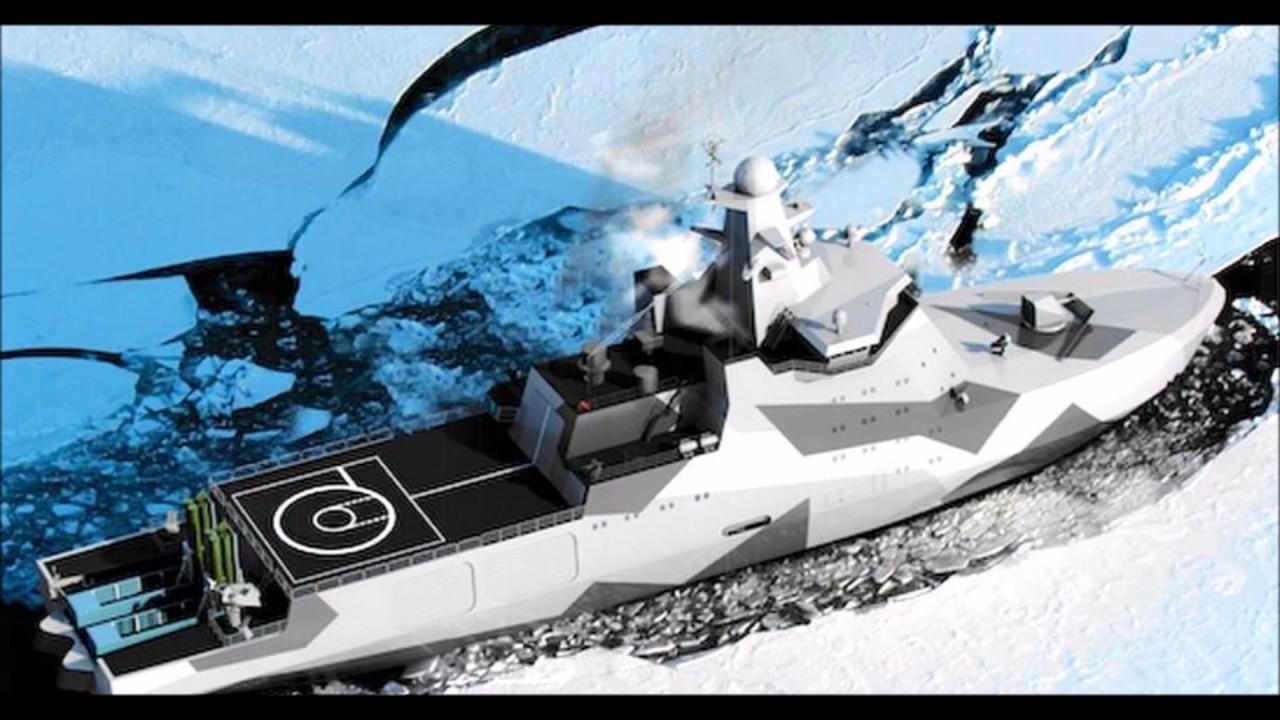 """Корабль класса """"Арктика"""" на боевом дежурстве"""