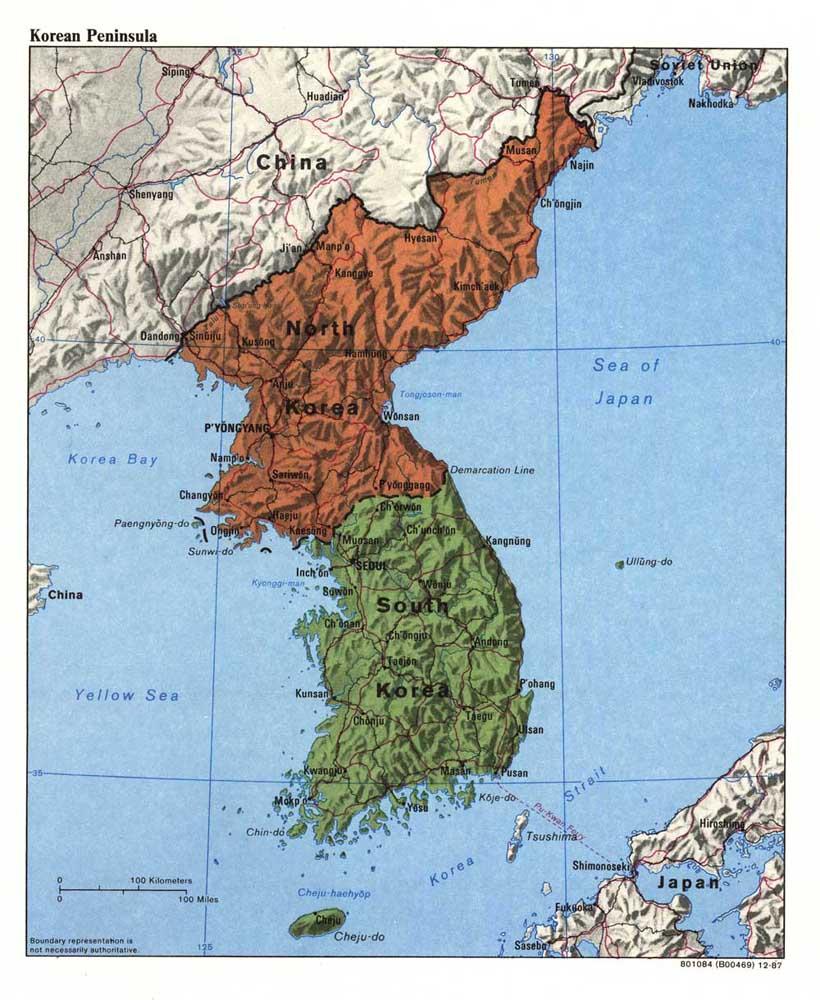 Корея после войны