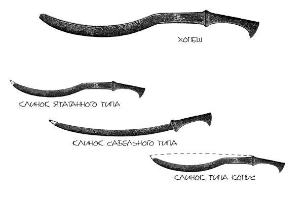 Отличие хопеша от других видов холодного оружия