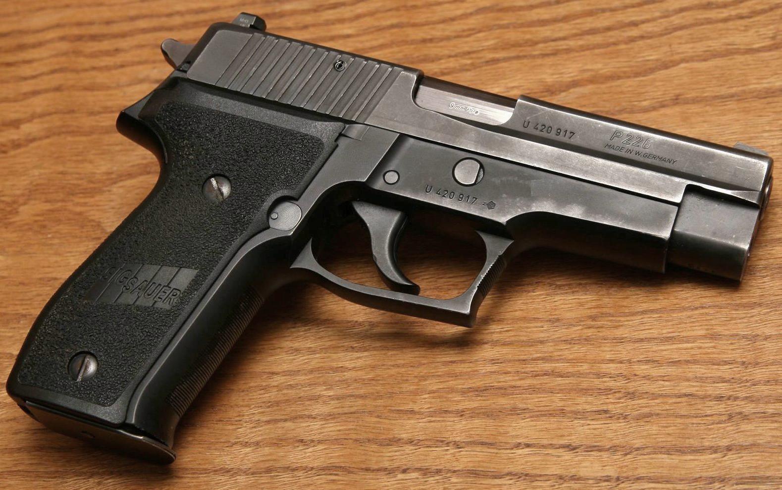 Пистолет модели p226