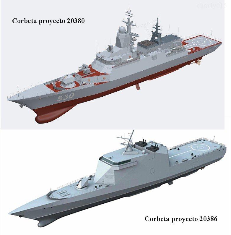 Сравнение корветов проекта 20380 и 20386