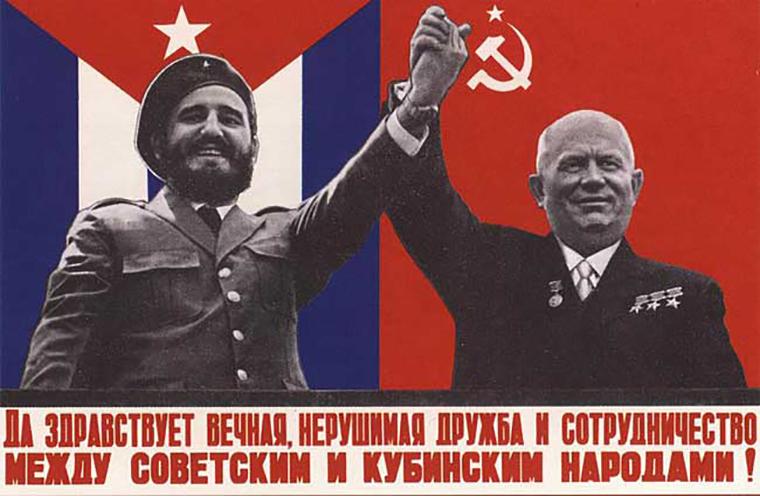 СССР и Куба