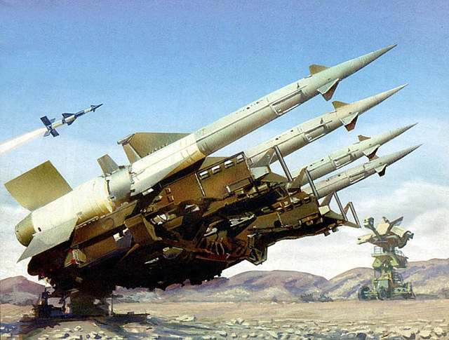 Установка противовоздушной обороны