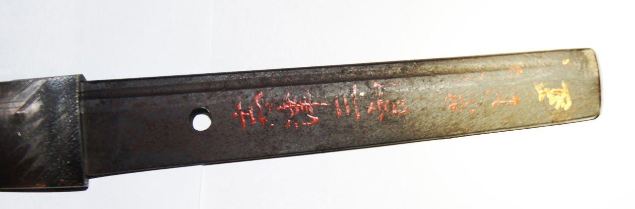 Выкованный клинок нагамаки