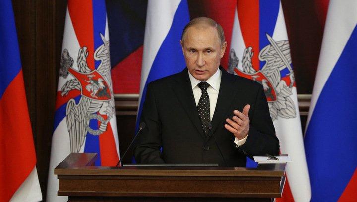 Выступление Главнокомандующего Российской Армии