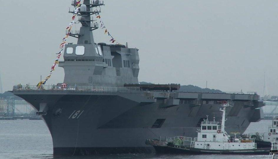 Японский эсминец авианосец