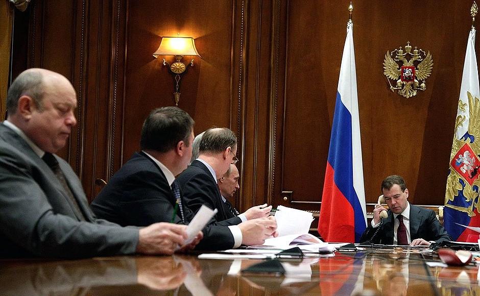 Заседание Совета Безопасности РФ