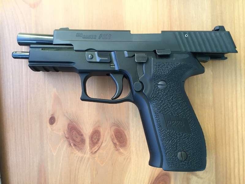 Зиг Зауэр P226