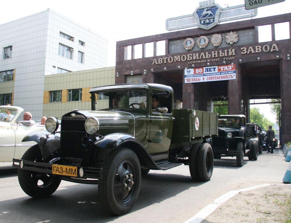 Автомобильный завод в Нижнем Новгороде
