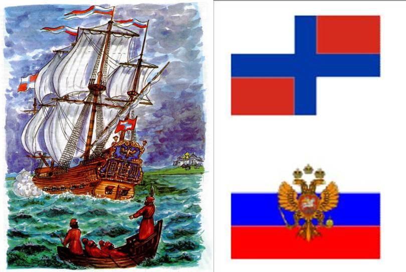 Флаг на русском корабле