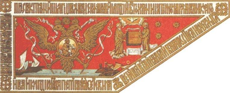 Герб Рюриковичей