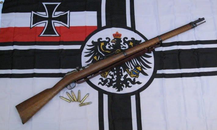 Gewehr 1871