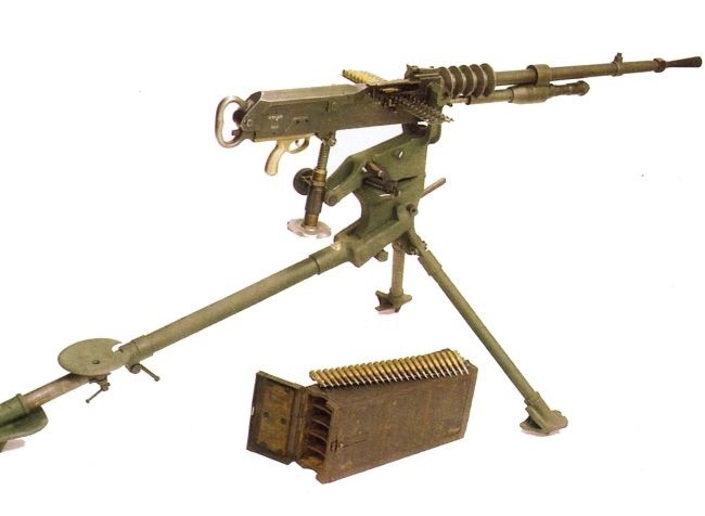 Гочкис и пулеметная лента