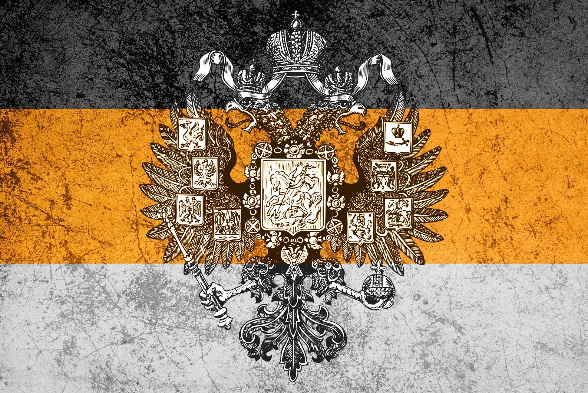 Государственное знамя России при Елизавете