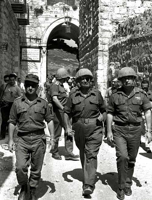 Израильское командование в Иерусалиме
