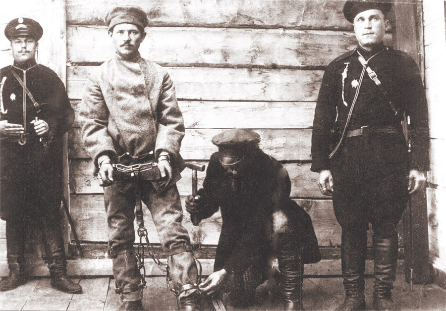 Кандалы в царской России