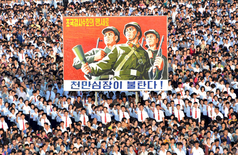 Митинг в Северной Корее