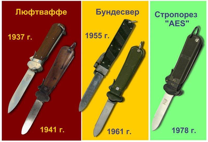 Модификации ножа