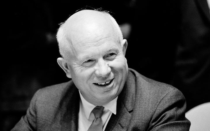 Н. С. Хрущёв