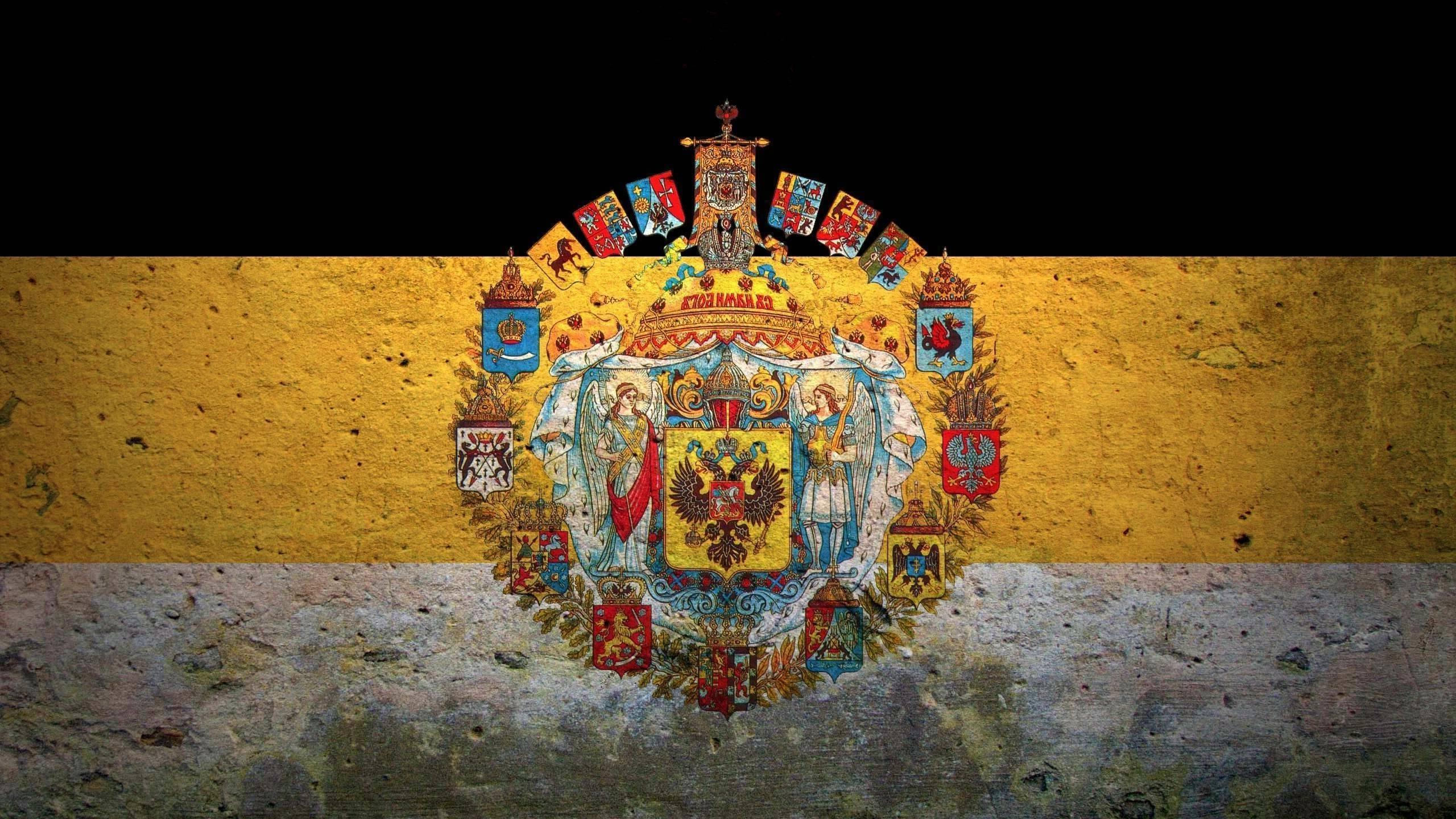 Один из флагов в истории России