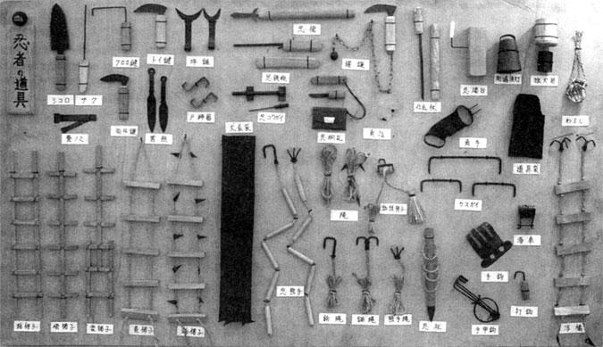 Оружие, используемое ниндзя