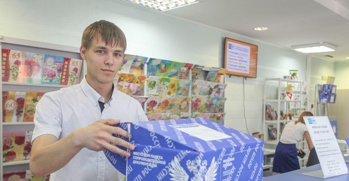 Почта России - одно из мест прохождения альтернативной службы