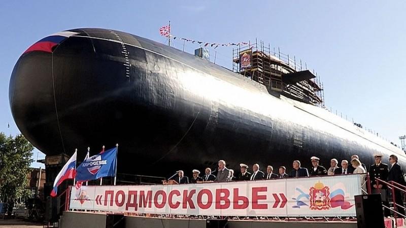 """Подводная лодка """"Подмосковье"""""""