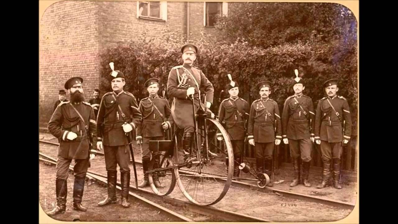 Полиция Царской России