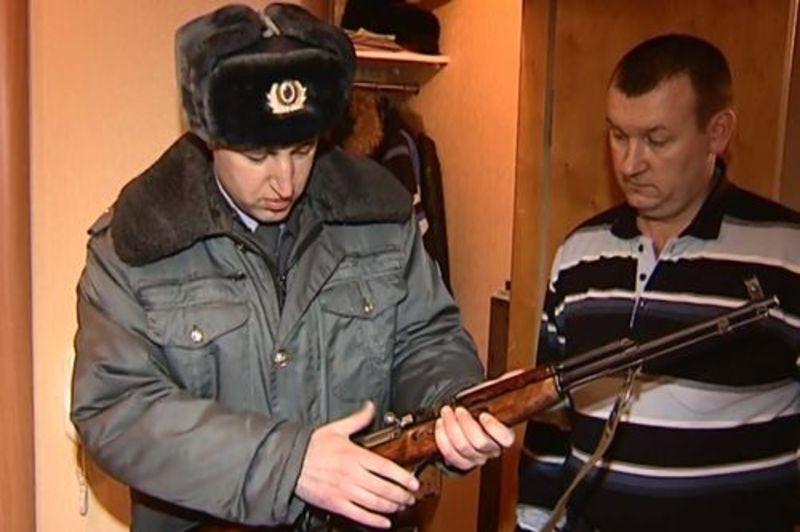 Проверка оружия полицией