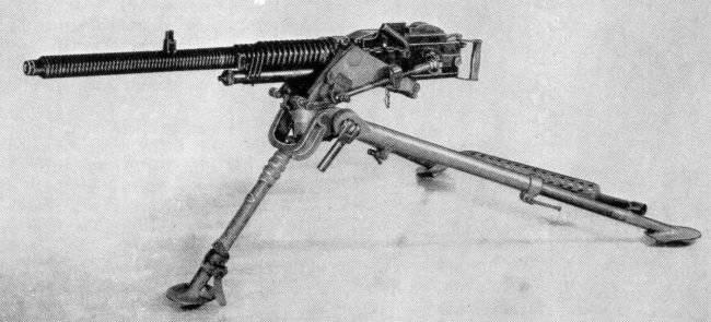Пулемет Гочкиса на треноге